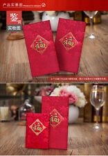 Chinese New Year red envelope 28pcs---big fook