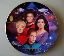 LOW #4887A - RARE 30TH ANNIVERSARY WOMEN OF STAR TREK PLATE