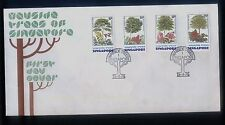 Singapore Stamps First Day Cover FDC - 1976 Wayside Trees