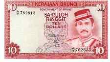 Brunei ... P-8a ... 10 Ringgit ... 1976(1st date) ... *AU* ... (Cat. Val $175)