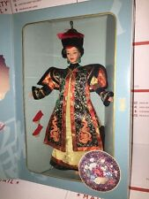 Barbie Chinese Empress Great Eras Collector Edition NRFB