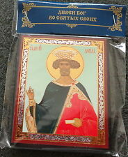Russian wood icon St  KING PROPHET  TZAR OF ISRAEL   DAVID