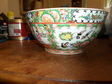 FANTASTIC 18C Antique Chinese Export Porcelain Famille Rose Punch Bowl 10.5""
