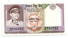 Nepal  10 rupees   1974   FDS UNC   Pick 24 a   Lotto 3134