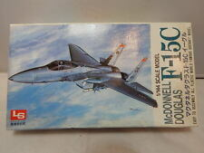 Vintage LS McDonnell Douglas F-15C ~ US Air Force ~ 1/144 ~ Sealed Contents
