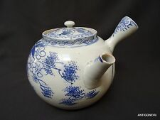 SUPERBE THEIERE EN GRES PORCELAINEUX  CHINE DECOR EMAILLE BLANC BLEU