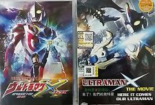 DVD Ultraman X Episode 1 - 22 End + The Movie ( 2 Boxs ) English Subtitle ALL R0
