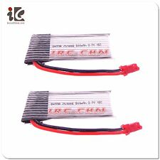2X BATTERY 3.7V LI-POLY FOR SYMA S032 S032G S32 2.4G RC HELICOPTER SPARE PARTS