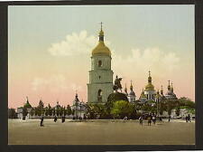 St Sophia Cathedral Kiev A4 Photo Print