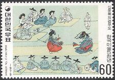 """Korea 1979 """"sabre dance""""/korean art/peinture/écran de soie/armes 1v (n29135)"""