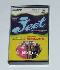 **Jeet / Haath Ki Safai** Bollywood Indian Cassette (not LP Record) R.D. Burman
