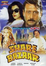 SHARE BAZAAR  -JACKIE SHROOF - NEW ORIGINAL BOLLYWOOD DVD – FREE UK POST