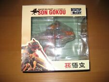 Dragon Ball Z Kai Son Gokou Goku Desktop Real McCoy Action Figure New