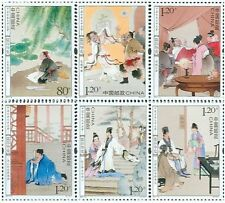 China Stamp- 2011-5-The Scholars - China's Famous Classical Literary Works- MNH