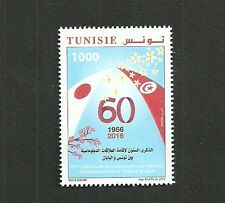 2016- Tunisia-60th Anniversary of Diplomatic Relations between Japan and Tunisia