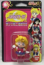 Bandai Sailormoon Sailor moon Mini Figure