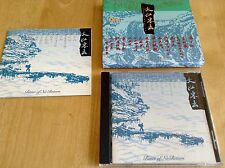 River of No Return, Cao Ding w/Shanghai Philharmonic Orchestra CD