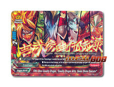 "Buddyfight x 1 Fifth Omni Cavalry Dragon, ""Cavalry Dragon Arts, Seven Divine Exe"