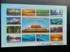 China, PRC, 2004-24, Sheet, New