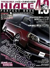 Hiace TOYOTA perfect book 4.0 Japanese Car Magazine