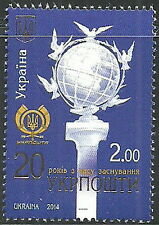 Ukraine -  20 Jahre Postgesellschaft Ukrposchta 2014 postfrisch Mi. 1411