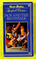 Jack and the Beanstalk ~ VHS Movie ~ Hanna-Barbera Video Tape ~ Rare Gene Kelly