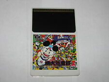 Super Momotaro Dentetsu II PC Engine HuCard Japan import card only