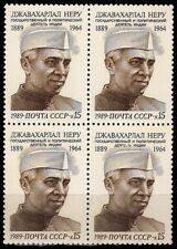 RUSSIA 1989-J.L. Nehru-block of 4-MNH