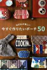 Let's Make 50 Pouches with Scrap Fabrics - Japanese Craft Book SP3