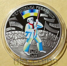 Ukraine Revolution 100 year 1921-2017 Cu-Ni Color Coin Independence History 5UAH