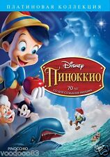 Pinocchio/Пиноккио (DVD, 2014) Russian,English,Hungarian,Czech