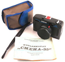 SMENA 35 Russian Lomo Camera EXCELLENT manual