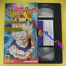 film VHS DRAGON BALL DRAGONBALL Z 14 saga di majinbu 02 DEAGOSTINI (F93) no dvd