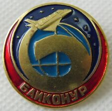 Baikonur Cosmodrome Buran Soviet Space Shuttle Russian Brass Pin Badge 3cm