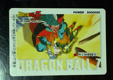 DRAGON BALL Z GT DBZ AMADA PP PART 25 CARDDASS CARD CARTE 1094 MADE IN JAPAN 94