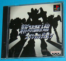 Neo Super Robot Wars Special Disc - Sony Playstation - PS1 PSX - JAP