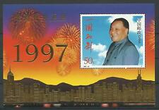 China 1997-10GM Hong Kong Return to Motherland Gold M/S MNH