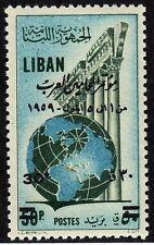 LEBANON - LIBAN MNH SC# 333