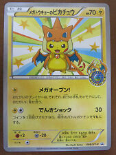 Carte Pokemon Center Pikachu Poncho Dracaufeu XY/P 098 Promo Mint Jap