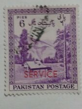 Pakistan Stamp - 6 PIES