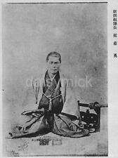 Kondo Isami Shinsengumi Japan Samurai Commander Swords 7x5 Inch Reprint Photo