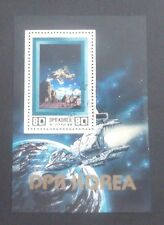 Korea-1982-Universe/Spaceship Minisheet-Used
