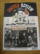 12/03/1983 Manchester United v Everton [FA Cup] (Crease, Folded). Unless previou