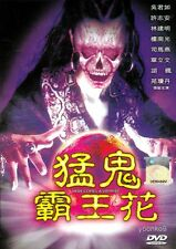 Here Comes a Vampire (1990) English Sub _ DVD H.K Movie Collection _ Sandra Ng