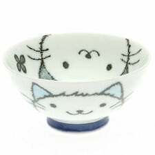 "1x Japanese 4""Blue Cat Face  Rice Bowl #130-572"