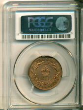 1936 Newfoundland 1 Cent PCGS Graded SP64+RD