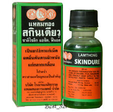 Lamthong Skindure Cure Dhobie-itch Itching Ringworm Prickly Heat Skin Care