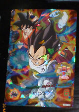 DRAGON BALL Z GT DBZ HEROES GOD MISSION PART 7 CARD PRISM CARTE HGD7-36 SR RARE