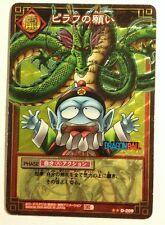 Dragon Ball Card Game Prism D-209 Version White Box