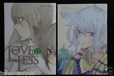 JAPAN Yun Kouga manga: Loveless vol.12 Limited edition